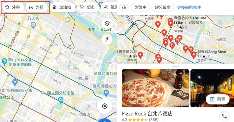 Google Map 不是只能找路!15 個隱藏版功能,每天都可以用到