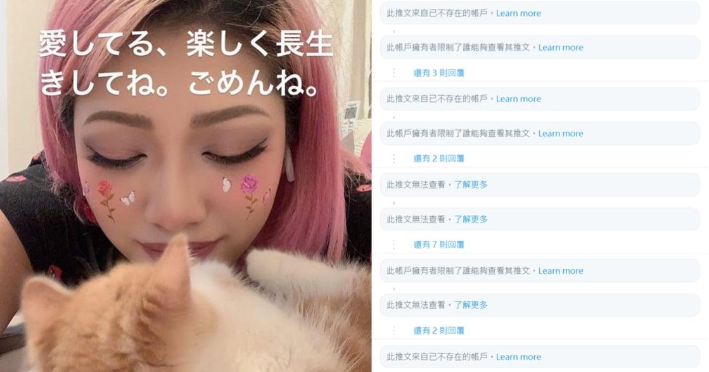 「一定要在人死後,才理解言語的重量嗎」木村花離開後,日本藝人群起控訴酸民與網路霸凌