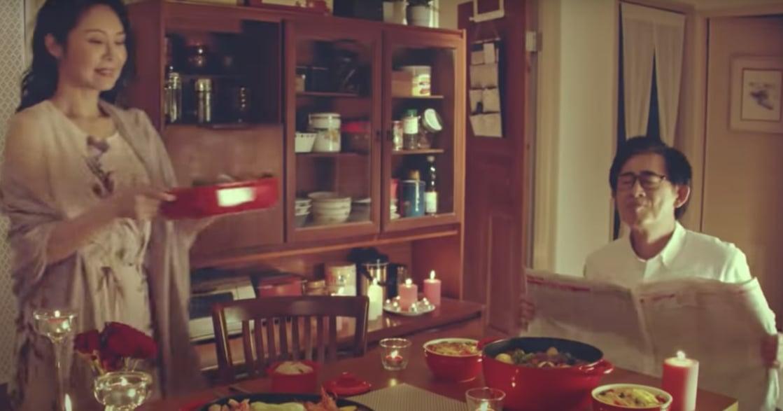全聯鍋具廣告中的妻職印象:2020 年,女人還被期待要「進得了廚房」