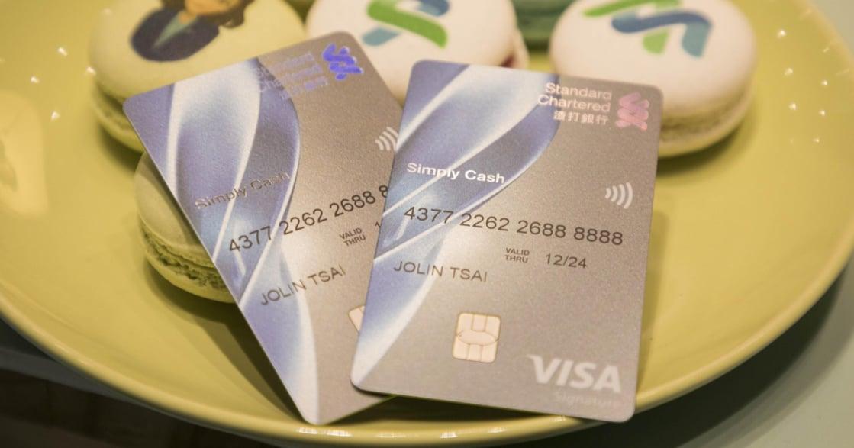 報稅注意!最有感刷卡繳稅方案限時上線