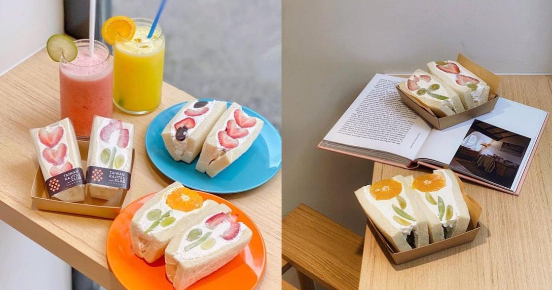 高顏值食譜:在家就能做的水果花三明治