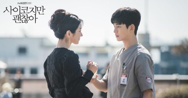 韓劇《雖然是精神病但沒關係》打破童話公式:我能看見你內心脆弱