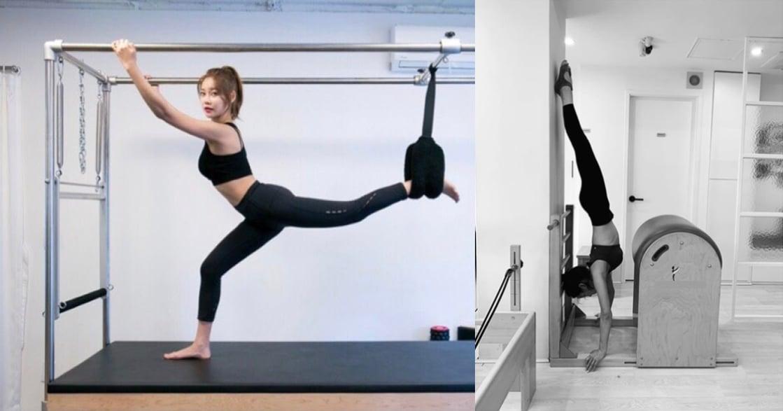 訓練核心與肌力!韓國女星都在練習的皮拉提斯 Reformer