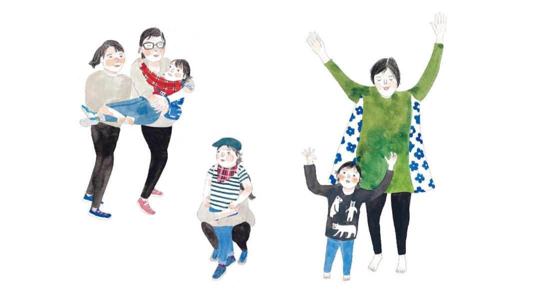 育兒插畫集|有了小孩之後,街坊鄰居都成為媽媽的朋友