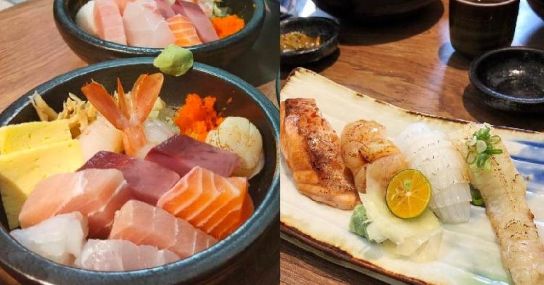 永春捷運站必吃!盤點七家 CP 值高生魚片丼飯