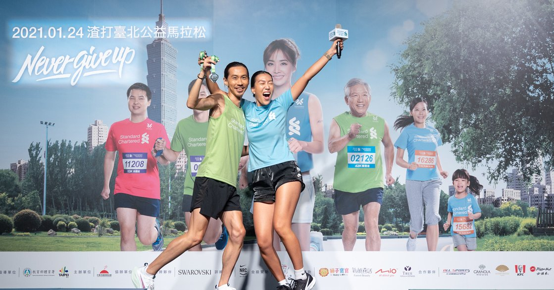 「練了這麼久,不是來這裡放棄的!」奧運國手張嘉哲、時尚名人莫莉,號召三萬跑者「勇不放棄」開跑