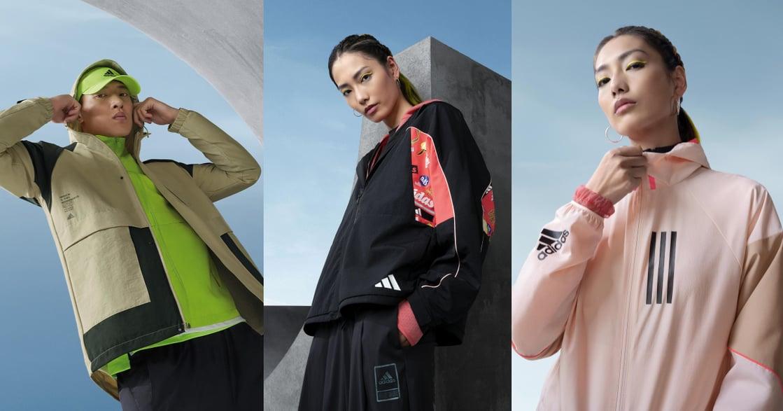玩轉時尚,adidas 帶你成為連假出遊的焦點