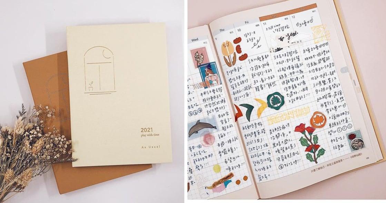 2021 手帳開箱|達人楊小草:「字寫得醜也沒關係,每一筆都在創造回憶」