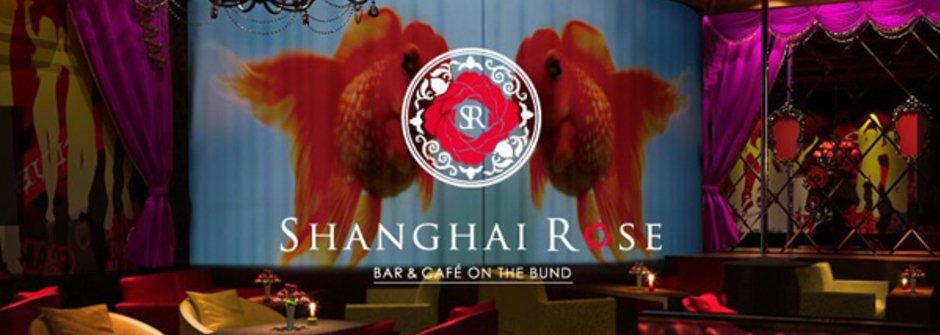 蜷川實花設計的繽紛!「Shanghai Rose」複合式酒吧