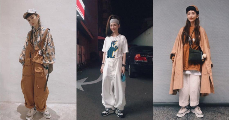 女孩如何穿出自己的帥?魏如昀的中性個性穿搭學,男星也讚嘆!