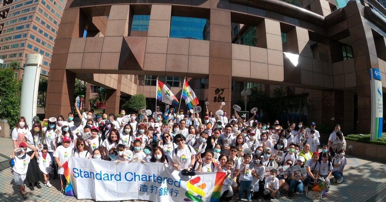 改變世界,從企業內部開始發生!渣打行動支持參與同志遊行