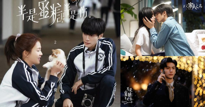 「妳就是我的氧氣!」2020中國熱播言情劇,五位男主角哪句台詞戳中你?