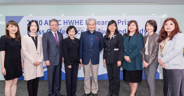 APEC 得獎研究發表,呼籲工作家庭平衡