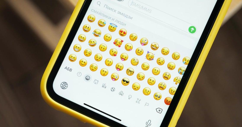 調情初期最雷的 8 大emoji:哪些藏性暗示,哪些自以為幽默引反感