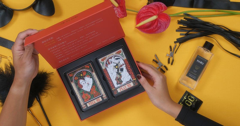 臉紅紅床遊卡牌開箱|個人探索、增進關係、派對大冒險七種進階玩法