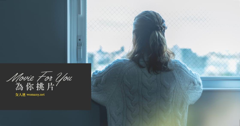 心理學觀點看《三十而已》:唯有知道自己是誰,你才有辦法好好愛人