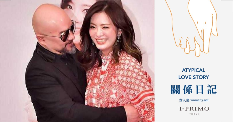 【關係日記】辛龍與劉真:當失去摯愛,我們要花多久時間才能走出來?