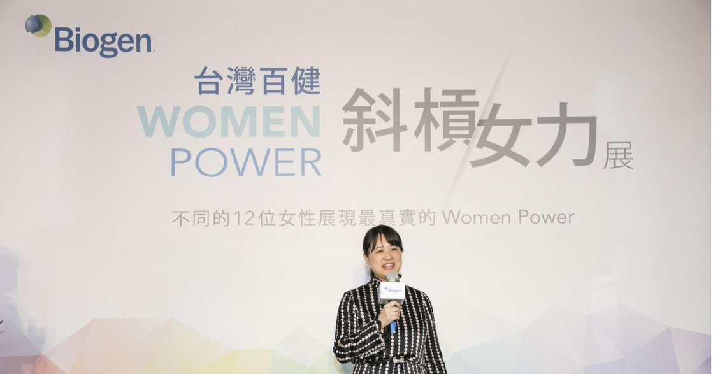 斜槓女力時代!與台灣百健一同看見 Women Power 歡慶國際女人節