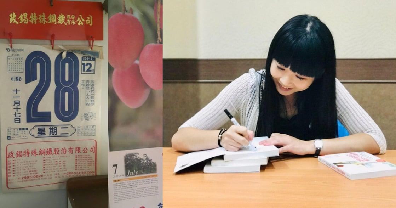 「每一次的面對,都是折磨」專訪台灣第一位遺物整理師:減少擁有的物件,人才有喘息的空間