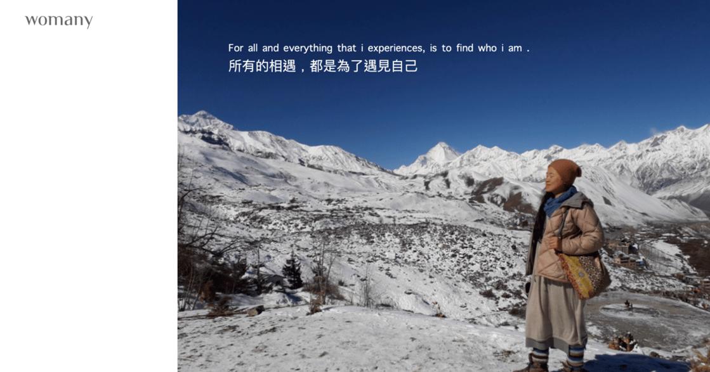 尼泊爾封城手記|棉樂悅事工坊創辦人林念慈:讓情緒進入你,經驗它,再讓它流走