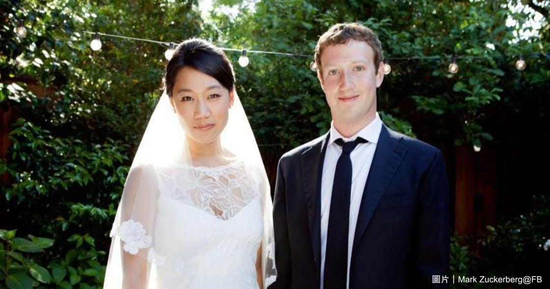 Facebook 創辦人祖克柏與妻的「愛情協議」:每週最少約會一晚,每次相處最少要 100 分鐘