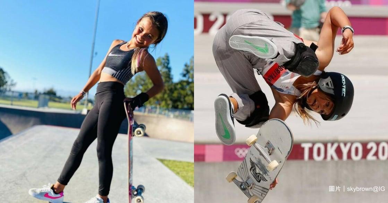 「滑板教會了我,女孩子也可以無所不能」奧運滑板銅牌 Sky Brown:享受做你所愛之事的快樂