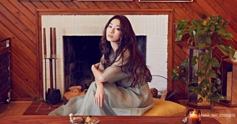 田馥甄關係金句集:真正的愛情,不需要用法律的約束來維持