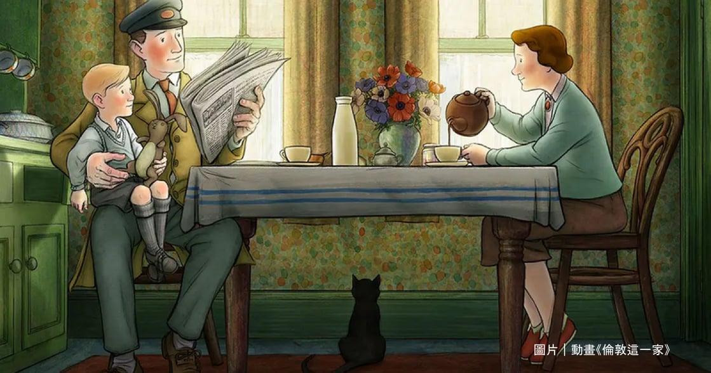 「幸福,不是擁有多少,而是怎麼看待自己的人生」四部治癒系手繪動畫,找回愛與勇氣