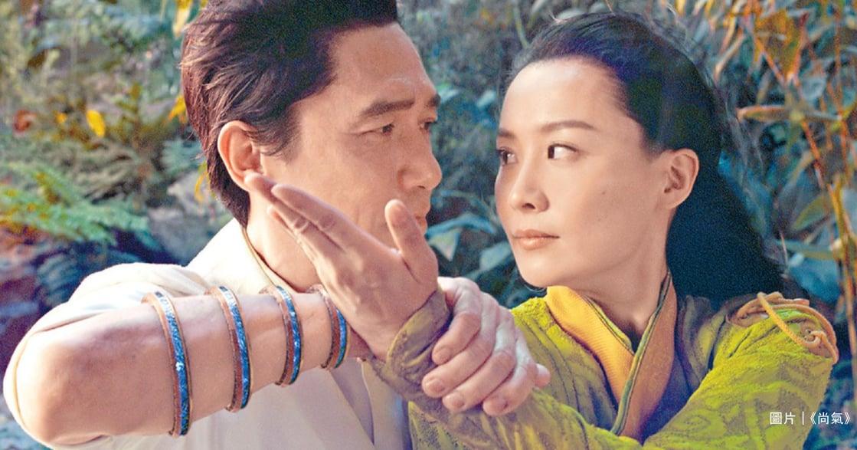 《尚氣》陳法拉的美滿婚姻如何維持?互相說「對不起」,再一起走下去