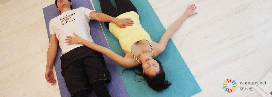 【關係瑜伽】感受對方的心第一課:鏡面關係