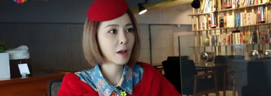 【二月小紅盒設計師】重量級藝術家 Angela Chen