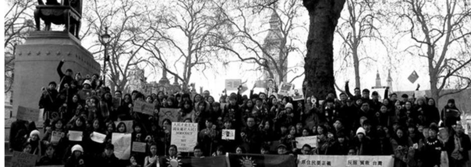 民主是回家唯一的路!這一夜我們在倫敦守護台灣