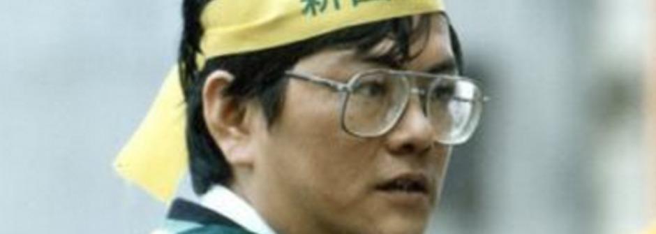 台灣人不該忘記的名字:敬你!用自焚換來言論自由的鄭南榕