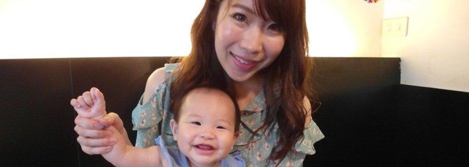 痞客邦孕媽咪高妹:快樂的媽媽,才有快樂的孩子