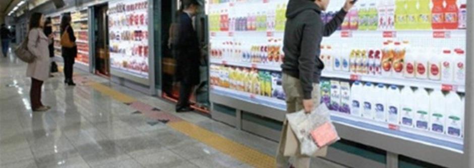 地鐵站裡逛超市