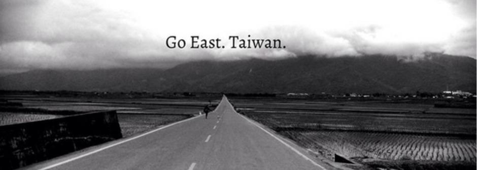 7種台灣東部你沒想過的美好,香港女孩看到了