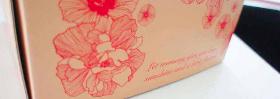 【九月小紅盒】讓我們陪伴溫柔而堅毅的你