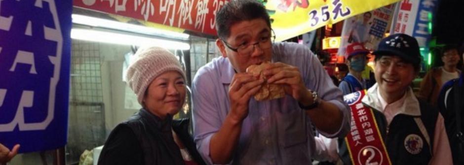從《21世紀資本論 》看臺北市長選戰:為什麼我們討厭權貴?