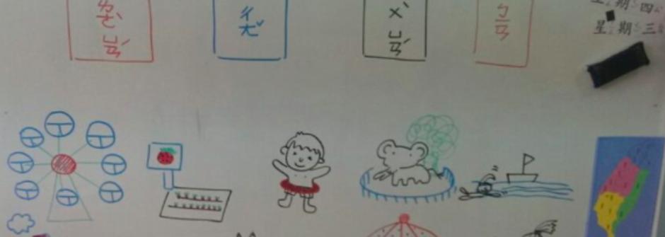台灣的幼教老師為什麼越來越少?