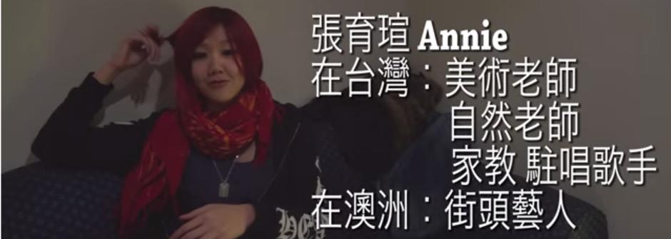 換一個靠近夢想的機會!鏡頭探索十個澳洲打工的台灣人故事
