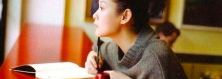 寫一封信給過去曾經流淚,曾經受傷的自己