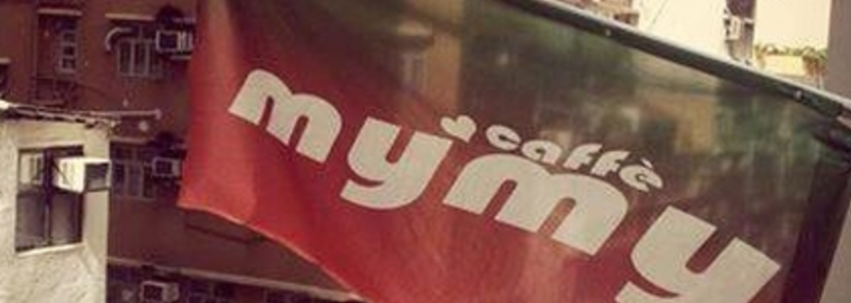 為每個人量身打造的特調!香港個性咖啡店  mymy caffè