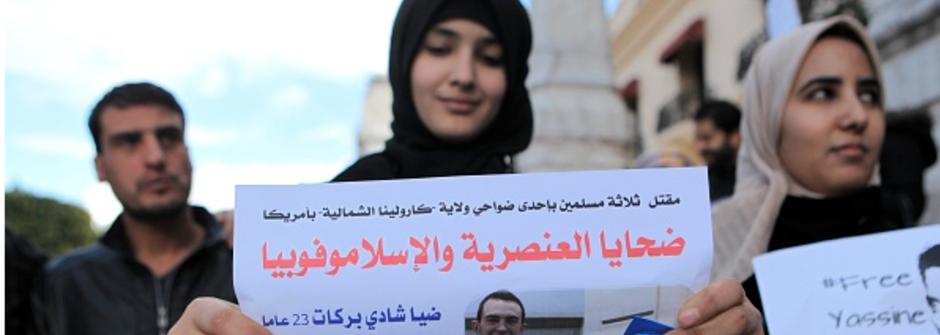 五分鐘洞見世界:穆斯林學生被謀殺,歐巴馬卻沈默?