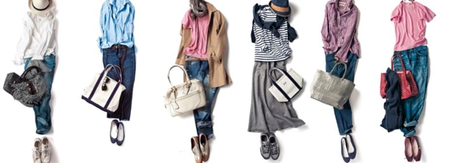 日本時尚總監15天示範:穿出春夏輕盈感的自在穿搭