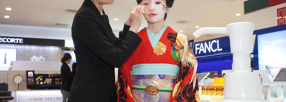 藝伎現身演繹日本文化  邀請您體驗「無殘留」卸妝力FANCL is BACK!9月進駐台灣美粧指標 SOGO 忠孝館