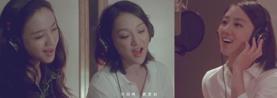 敬周迅、湯唯、桂綸鎂、劉若英的友情!一首歌給遠距離中的好姐妹