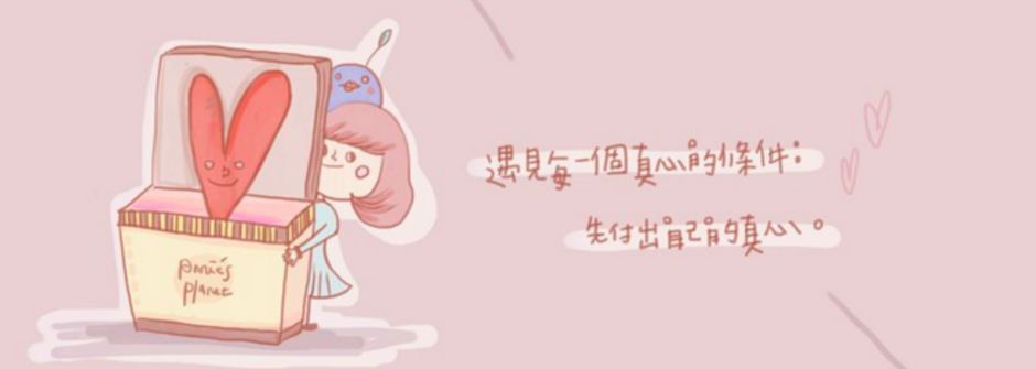 【療癒塔羅】愛的勇氣!突破曖昧的甜蜜方法