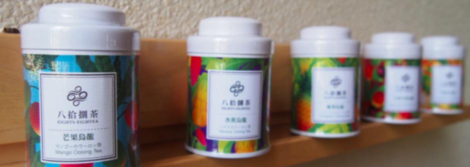 專訪八拾捌茶創辦人周杏羽:「堅持的力量來自對土地的愛」