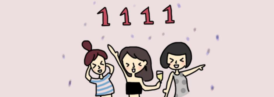 十張插畫擁抱單身時刻:成為自己快樂的理由