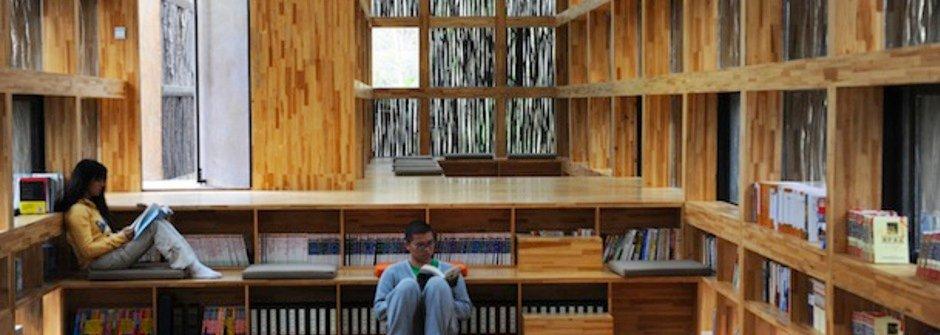 北京,溫柔的籬苑書屋 Liyuan Library